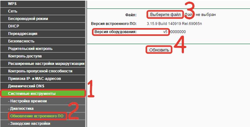 Как настроить роутер TP-Link TL-WR741ND