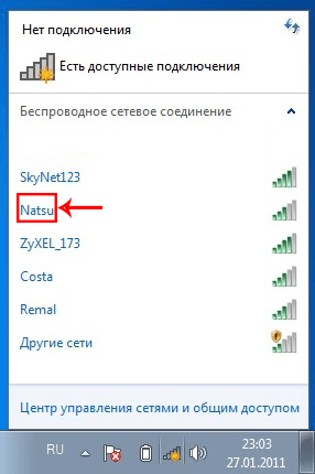 Настройка wi-fi Windows 7