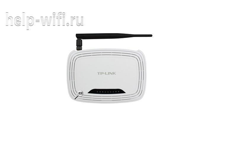 Рроутер TP-Link TL-WR741ND