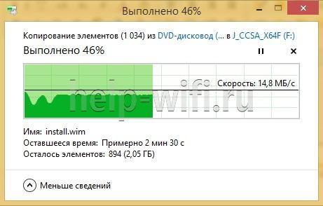 перекидывание файла