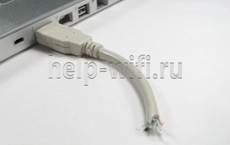 повреждённый сетевой кабель