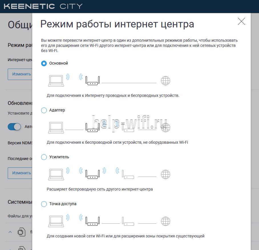 параметры для работы интернет-центра