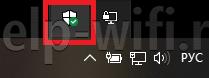 отключить сетевой экран в виндоусе