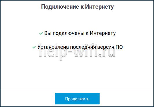 маршрутизатор установит соединение