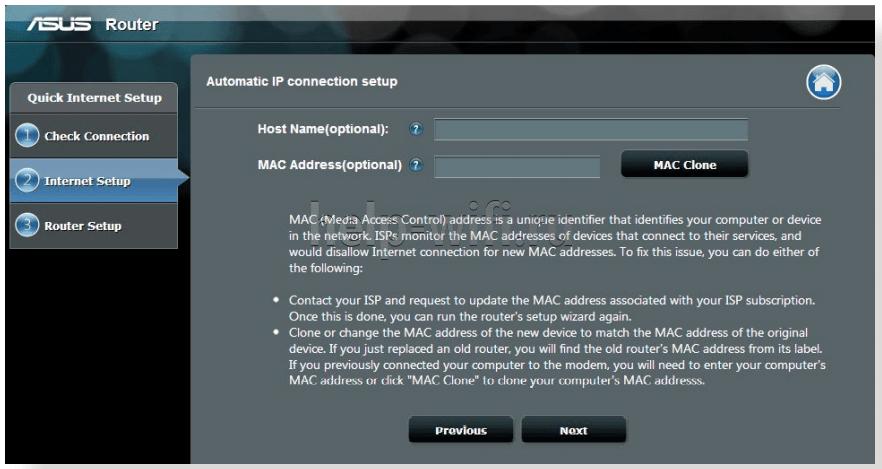 соединение Автоматический IP