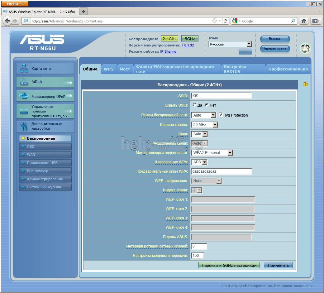 Подключение и параметры Wi-Fi