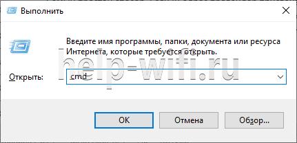 Автоматическая настройка маршрутизатора