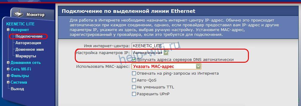 Протокол доступа в интернет
