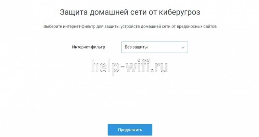 программа NetFriend