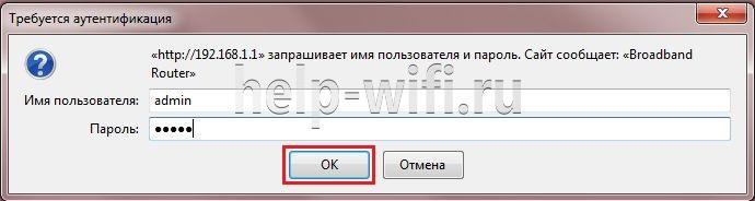 Стандартный логин и пароль