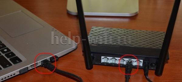 кабельное подключение