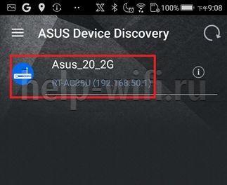 приложение Device Discovery
