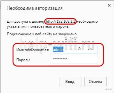 указание логина и пароля