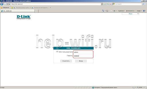 логин и пароль администратора