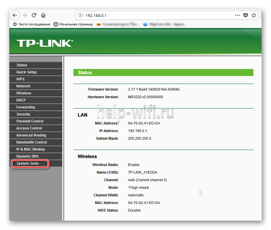интерфейс тп-линк