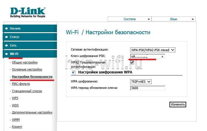 интерфейс dlink