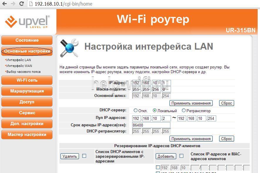 upvel веб интерфейс