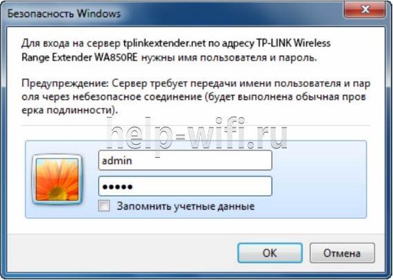 вводится логин и пароль