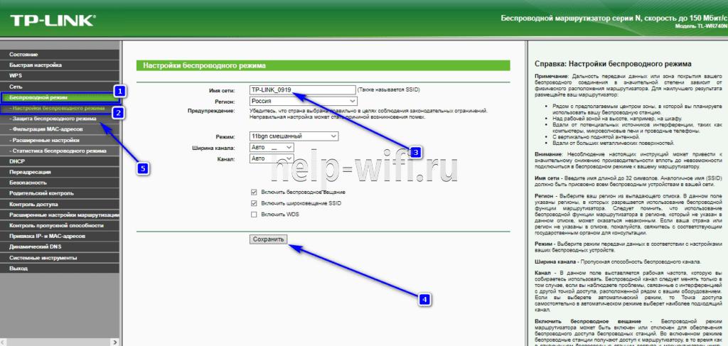 зеленый интерфейс тп линк