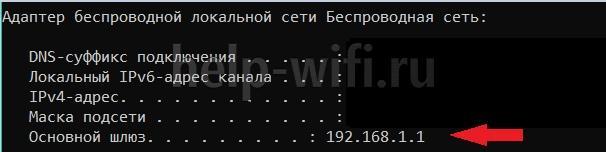 Адаптер беспроводной локальной сети