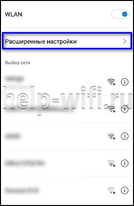 скрытая сеть
