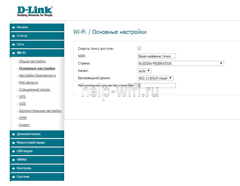 интерфейс д линк