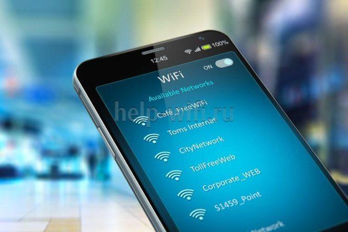 смартфон и пароль