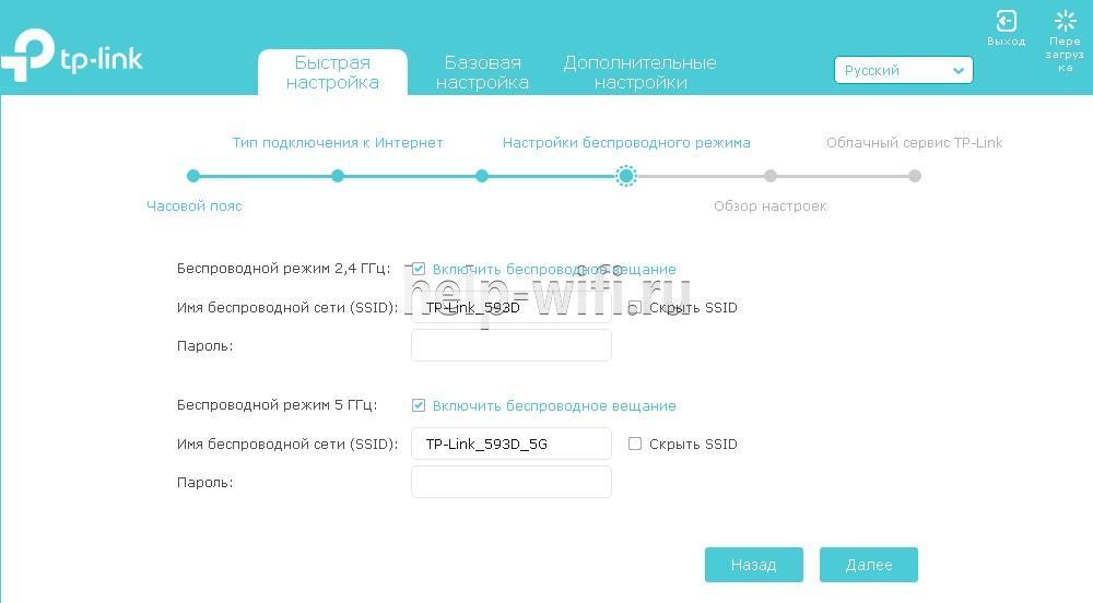 логин и пароль для каждого соединения