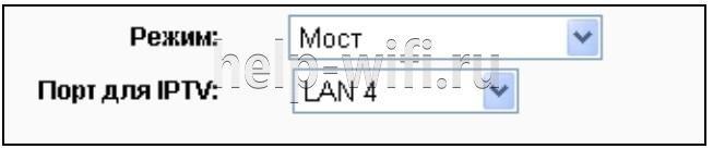 режим мост и порт для IPTV