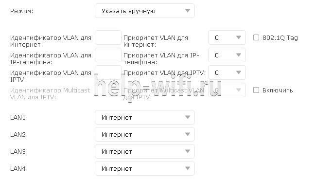 настройки VLAN ID указать вручную