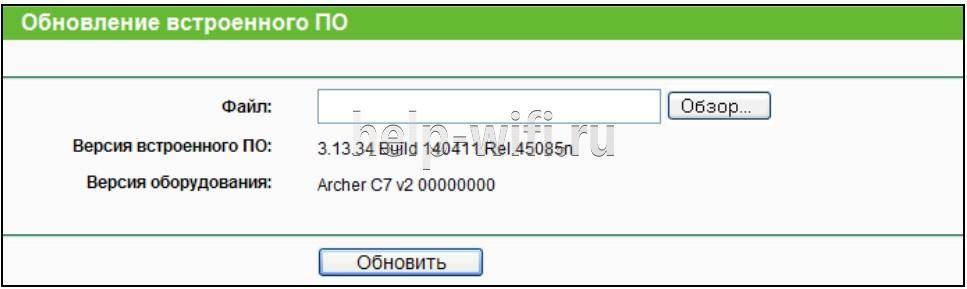 обновления прошивки маршрутизатора
