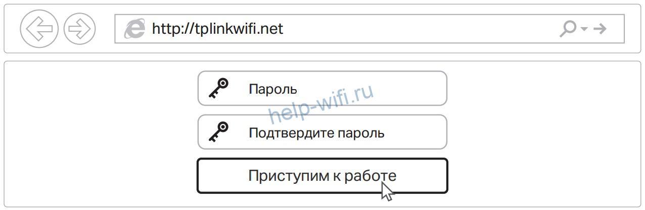 создание пароля учетки