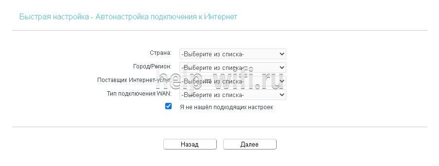 выбрать своего Интернет-провайдера