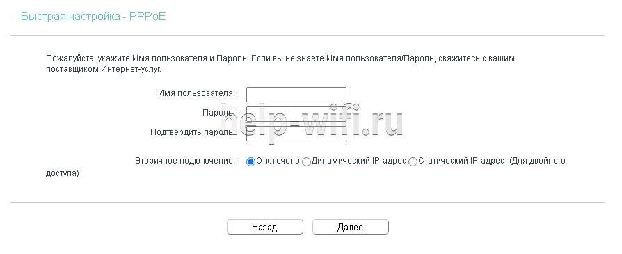 ввести имя пользователя и пароль
