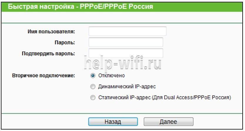 ввести логин пароль и подтвердить