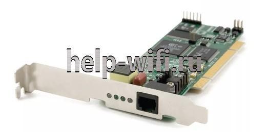 Встроенный ADSL модем