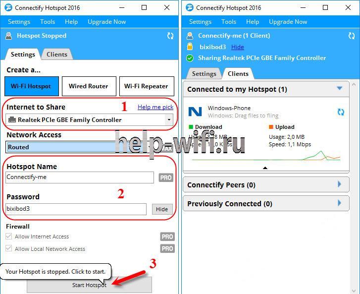 приложение Connectify