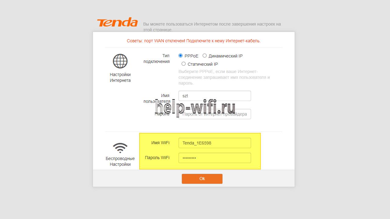 необходимо указать сложный пароль