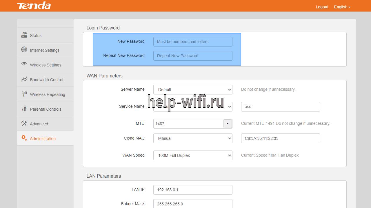 Системные настройки и новый пароль