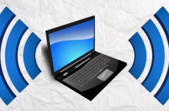 раздать интернет с помощью ноутбука