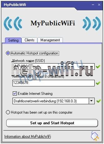 MyPublicWiFi утилита