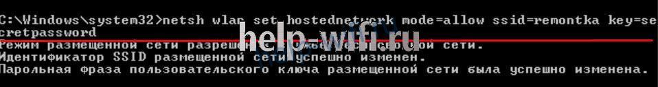 Настроить раздачу интернета на ПК