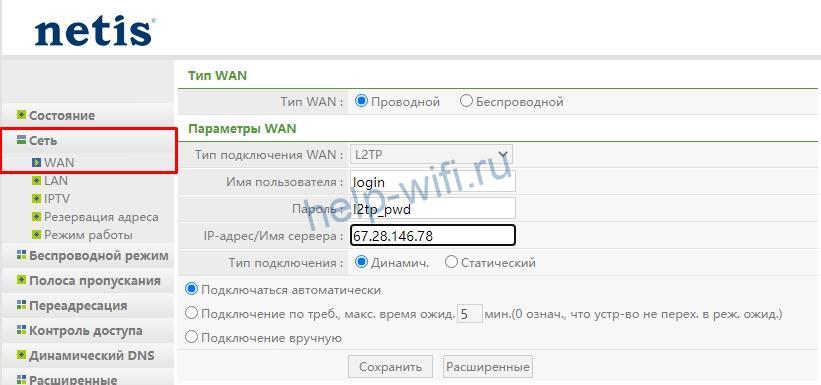 указать адрес или имя сервера