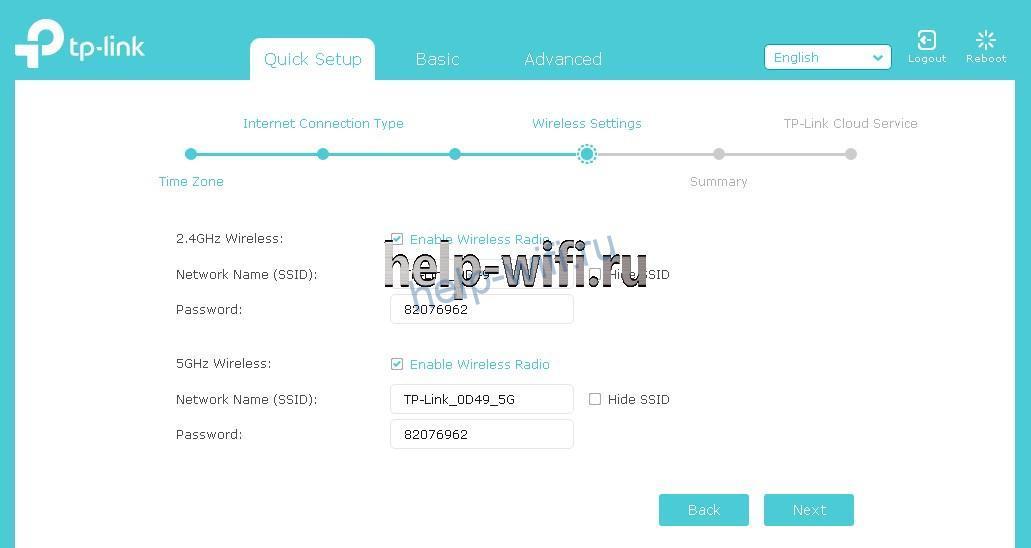 Network Name (SSID)