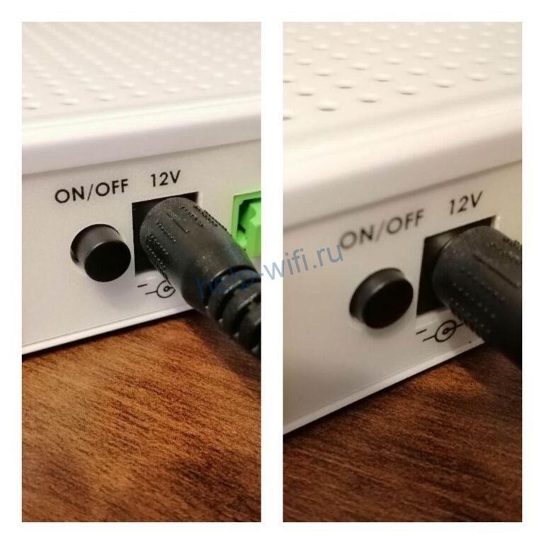 Кнопка питания маршрутизатора