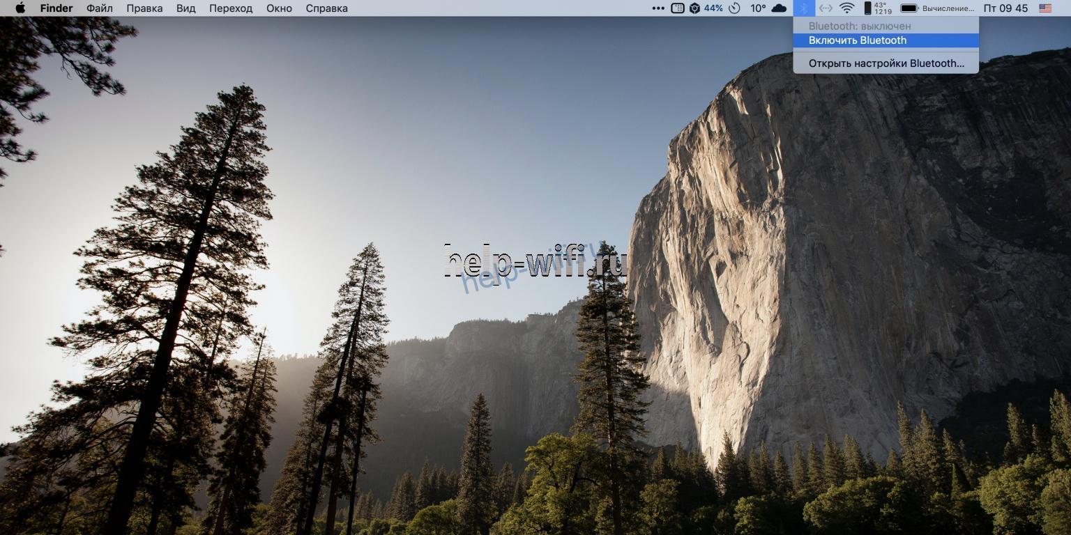 настройка в Macbook