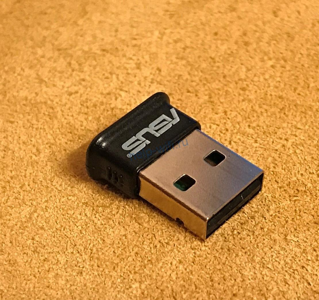 USB-адаптер Bluetooth