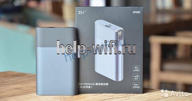Xiaomi ZMI MF885