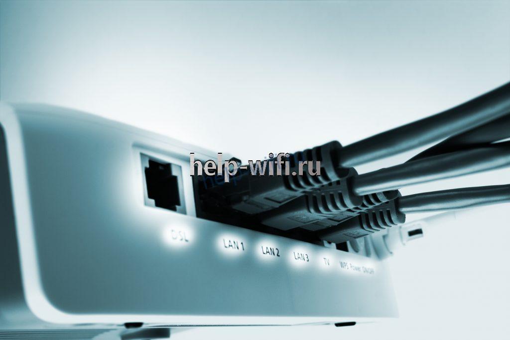 перезагрузка маршрутизатора