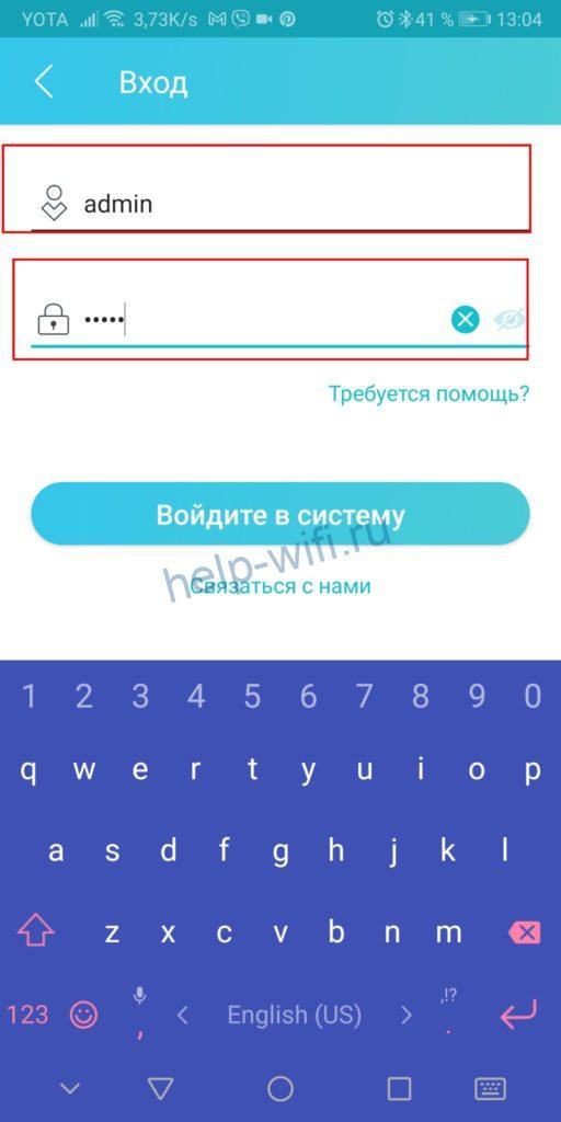 логин и пароль по умолчанию одинаковы